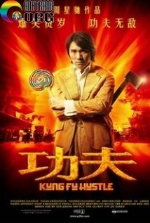 TuyE1BB87t-C490E1BB89nh-Kung-fu-Kung-Fu-Hustle-2004