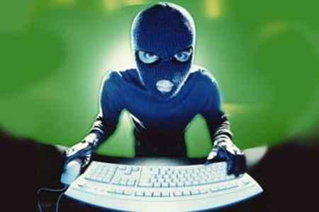 Hacker al acecho